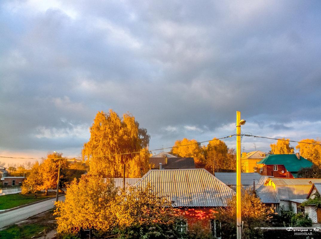На закате - Вячеслав Баширов
