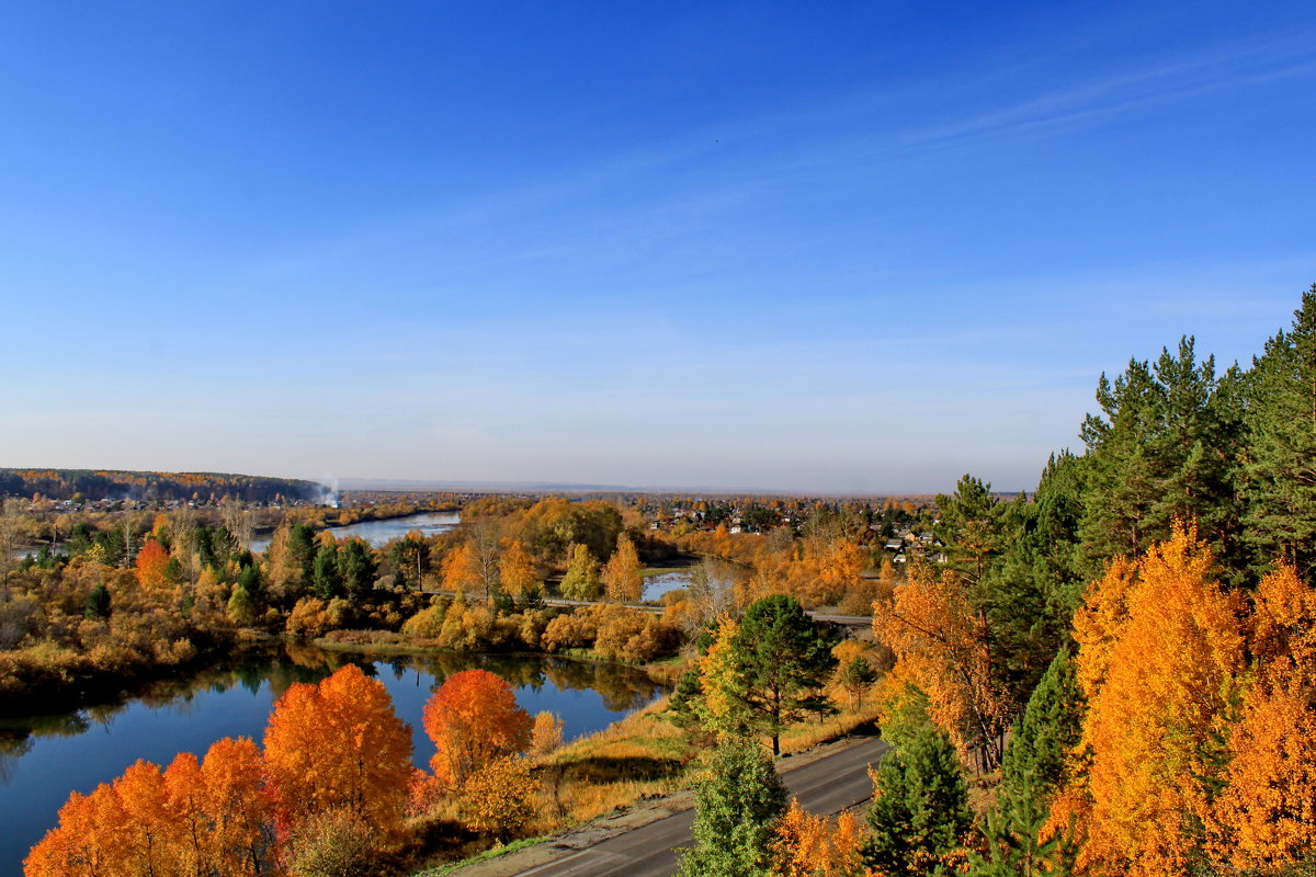 Золотая осень - Галина
