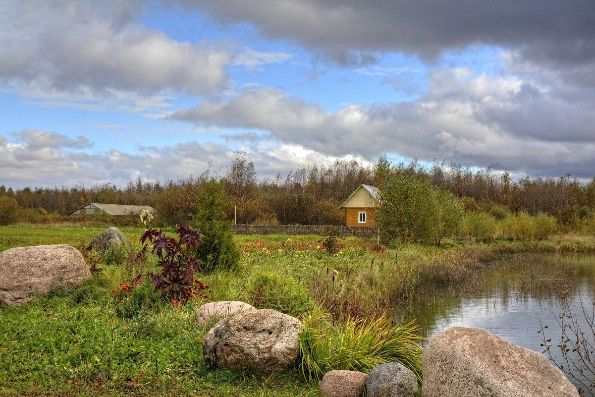 Уютное местечко - Константин