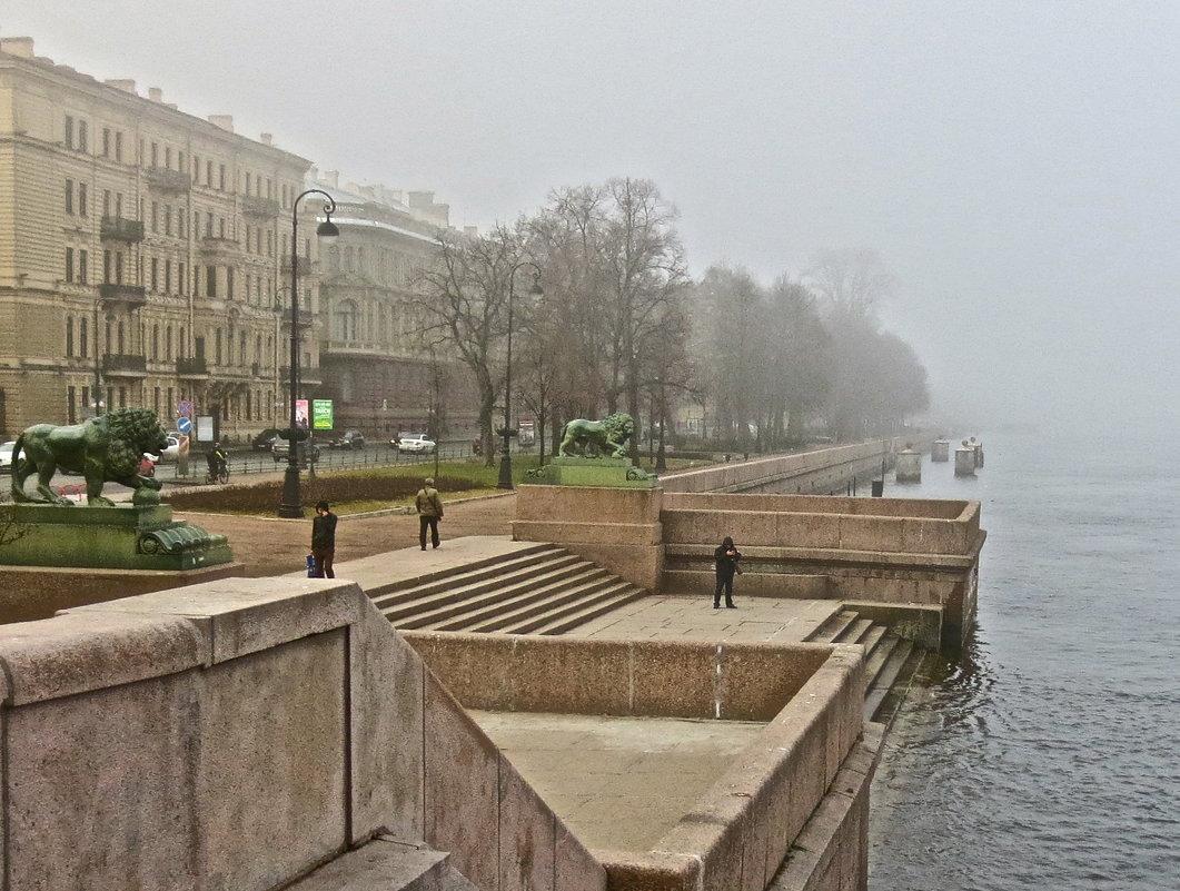туманное утро на набережной - Елена