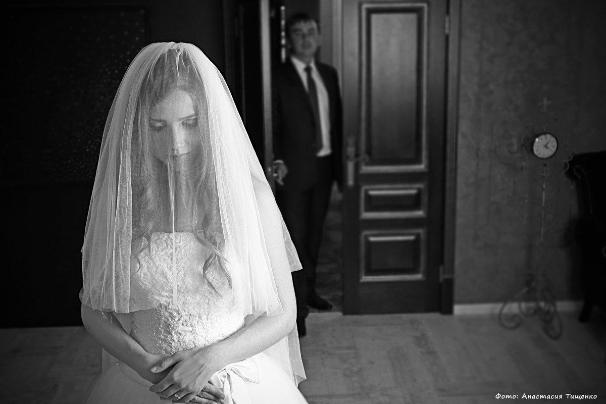 Алена и Вадим - Анастасия Тищенко