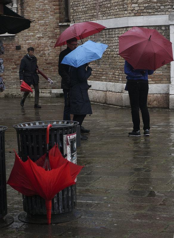 Забытый зонт... - Людмила Синицына