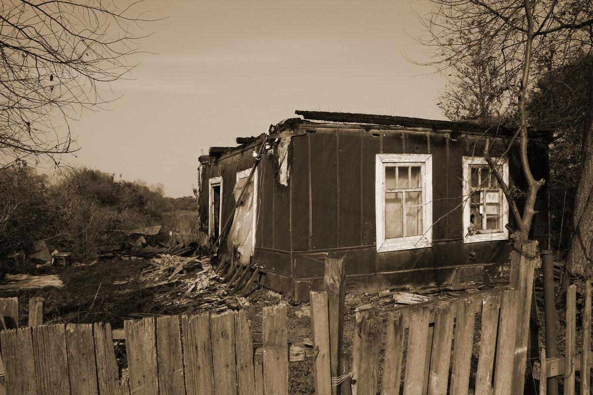 Тот самый сгоревший дом прабабушки.... - ирина