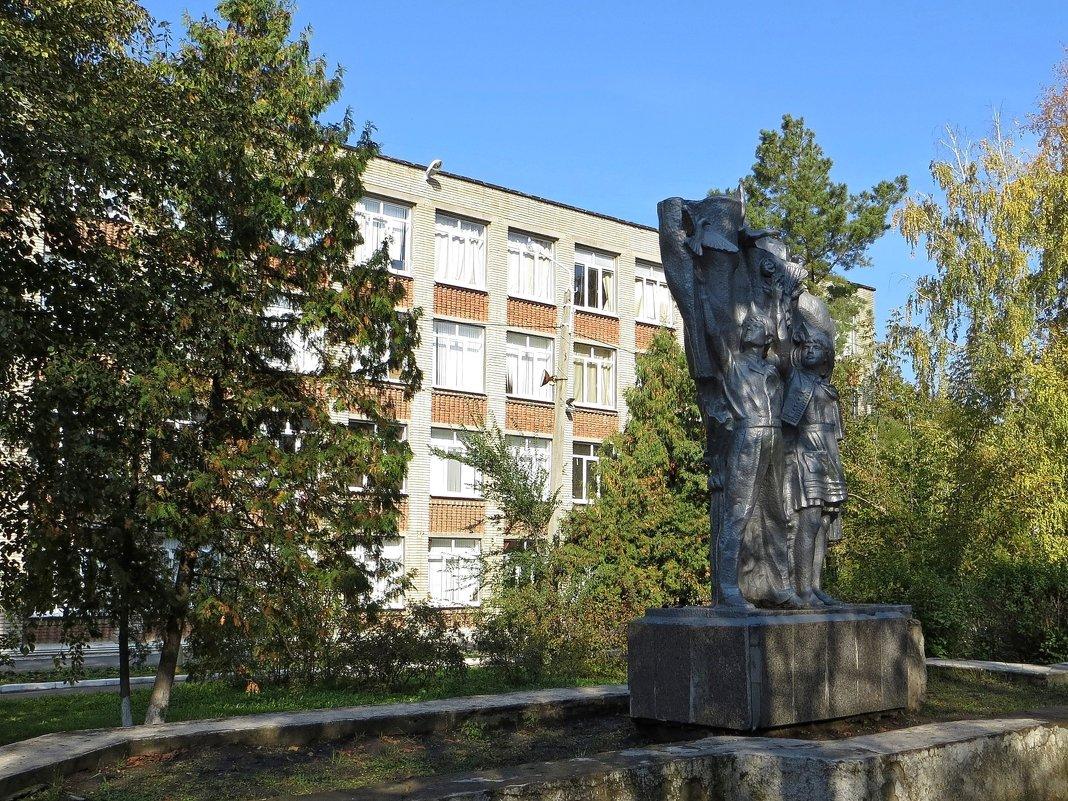 Город Аксай. Скульптура около школы - Татьяна Смоляниченко