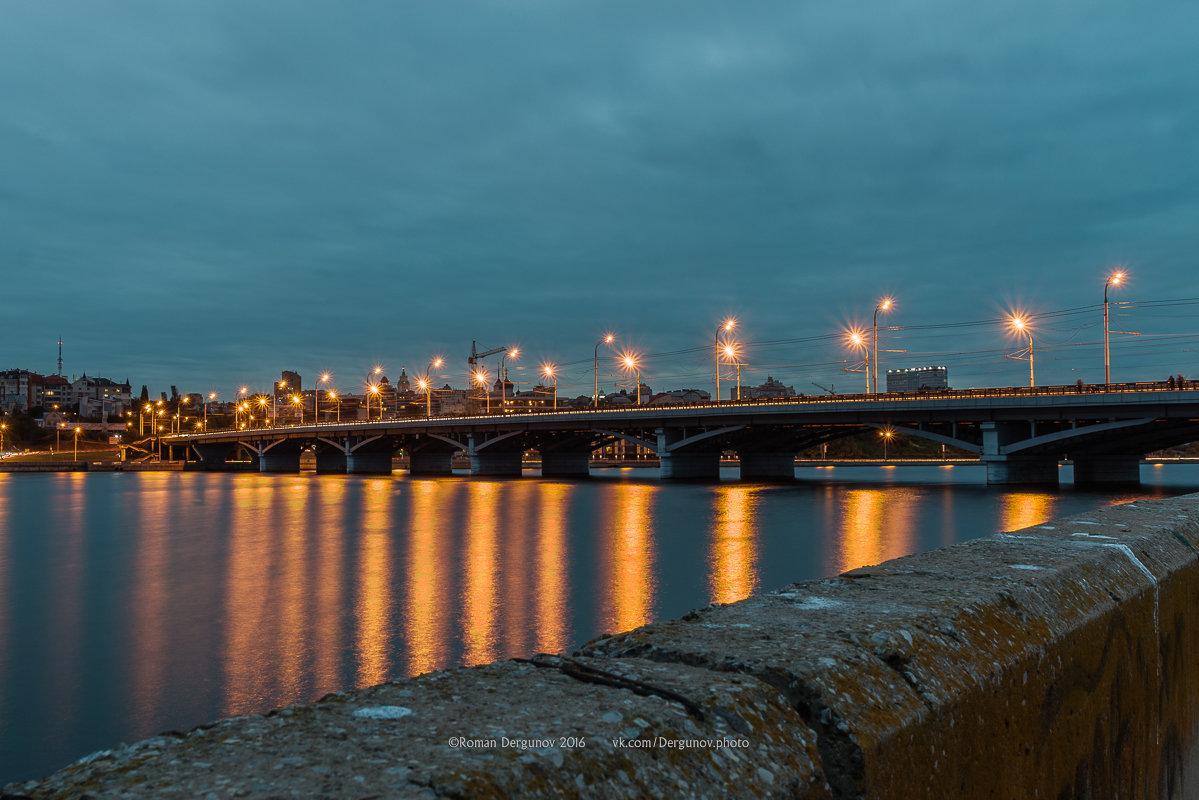 Чернавский мост, Воронеж - Roman Dergunov