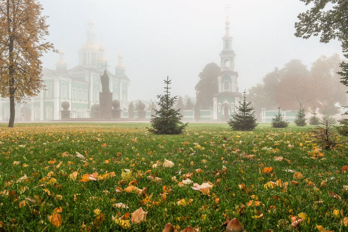 Осенний туман........... - Александр Селезнев