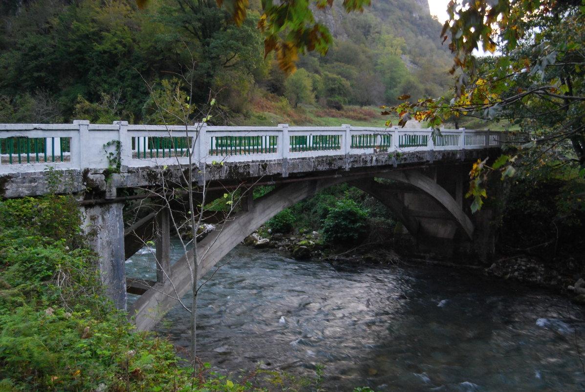 Мост - Нелли *