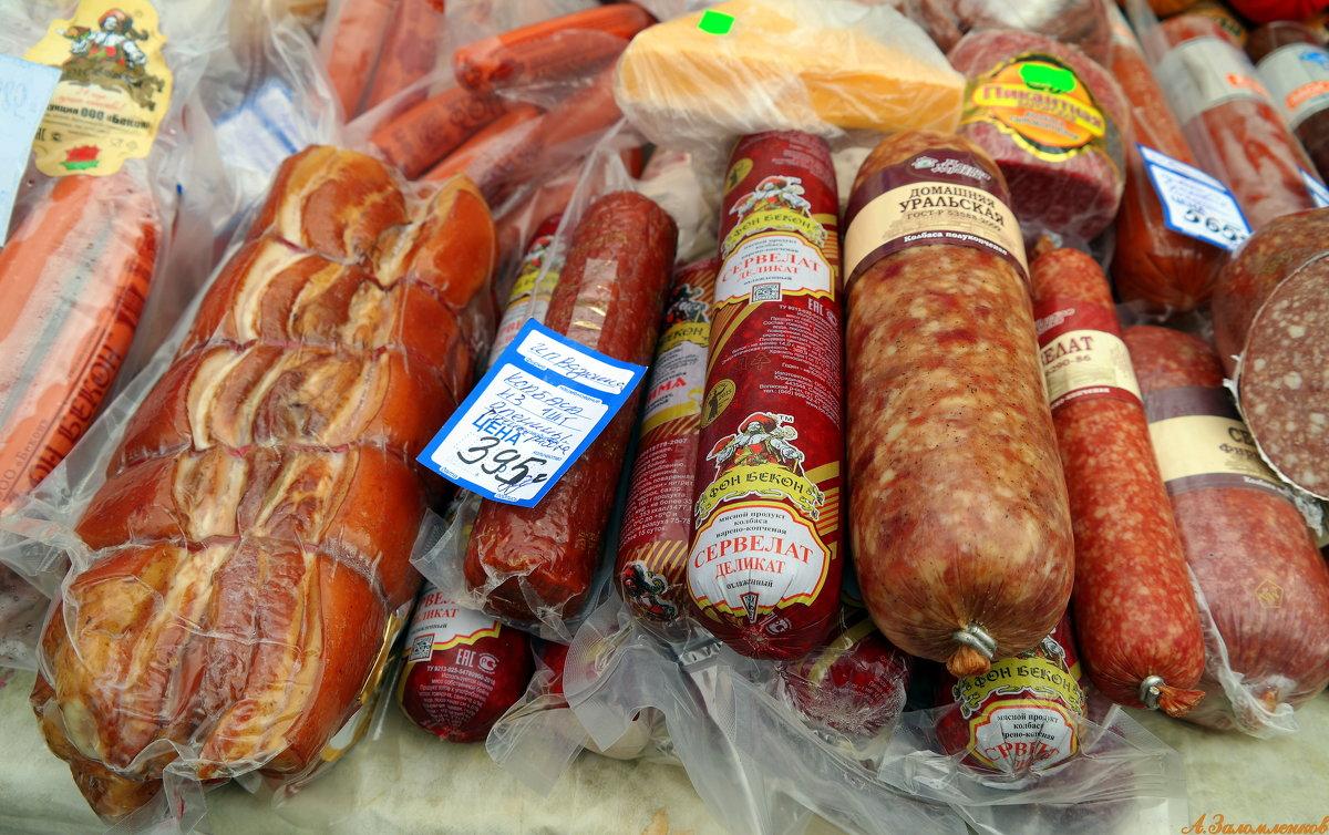 Лучшая рыба-это колбаса!:) - Андрей Заломленков