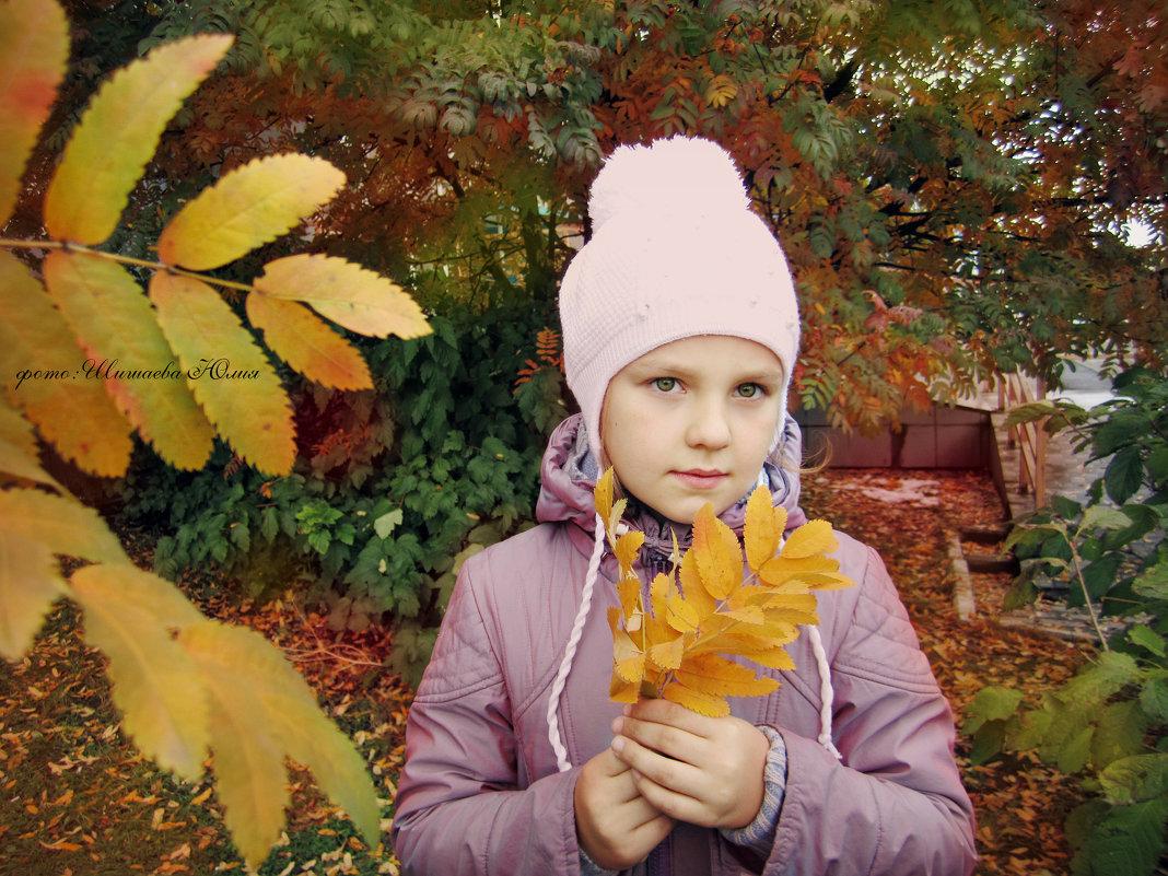 Цвета - Юлия Шишаева