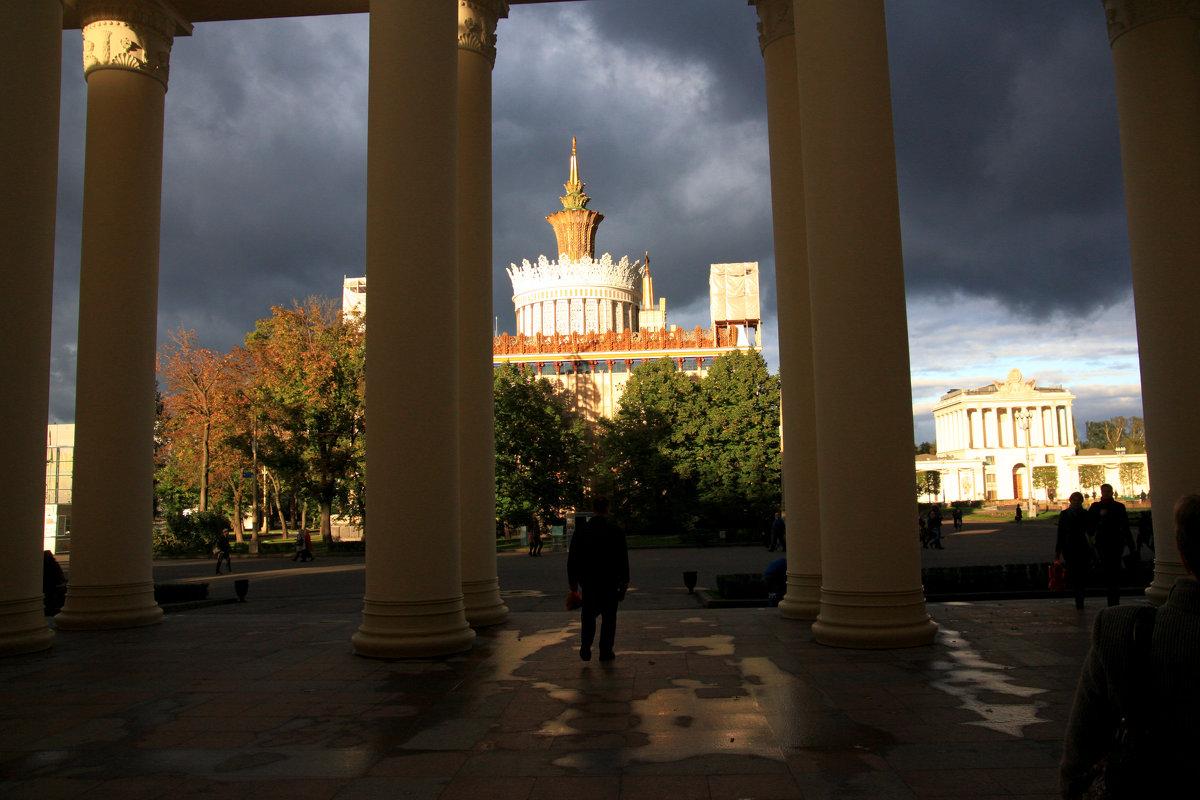 Осенние прогулки 3 - Евгений Персианов