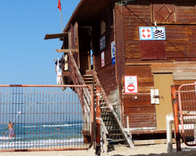 Спасательная станция по красным знаменем. - Пётр Беркун