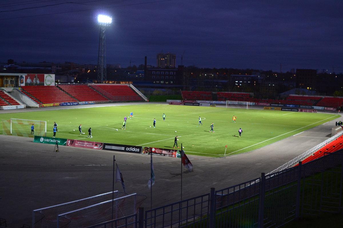 Стадион - Sergey Волков