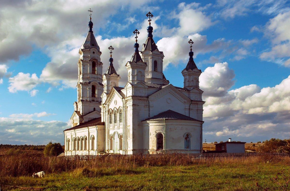 Осенью у церкви.. - Александр Архипкин