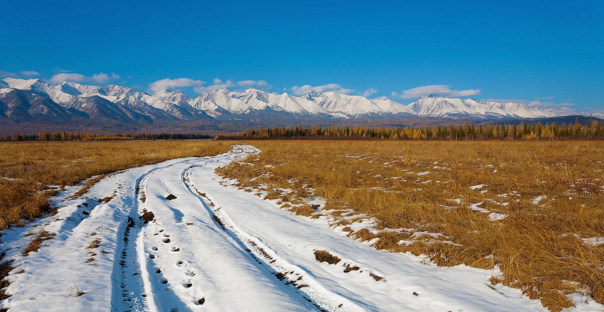 Осенняя дорога в горы - Анатолий Иргл