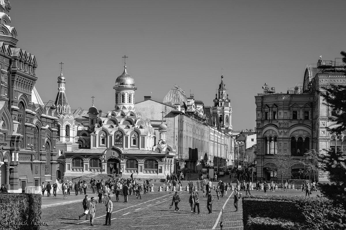 Москва. От кремлевской стены - Андрей Левин