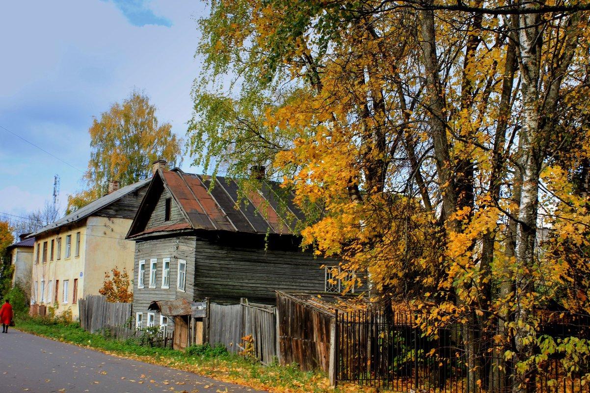 осень на улицах старого города - Сергей Кочнев