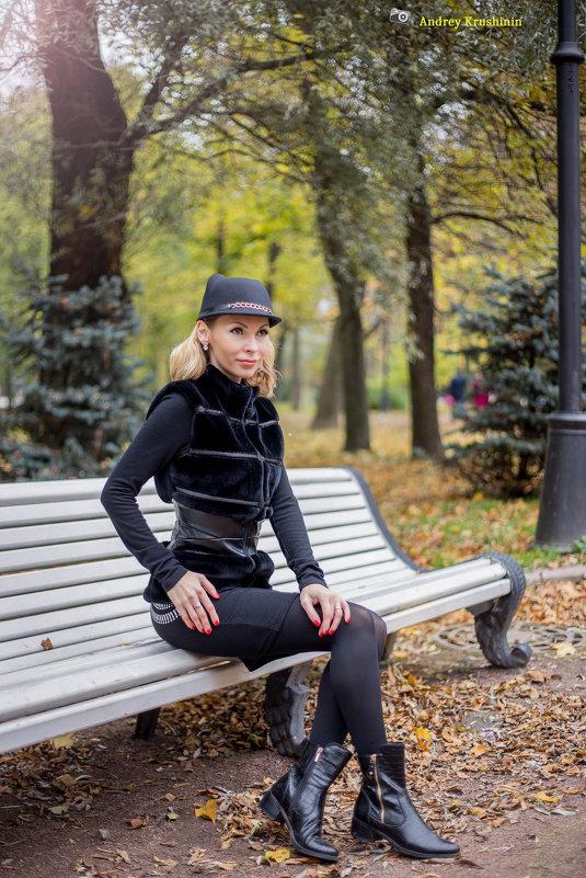 Алена - Andrey Krushinin