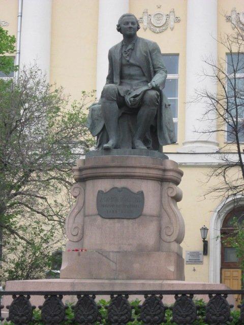 Отец российской науки - Дмитрий Никитин