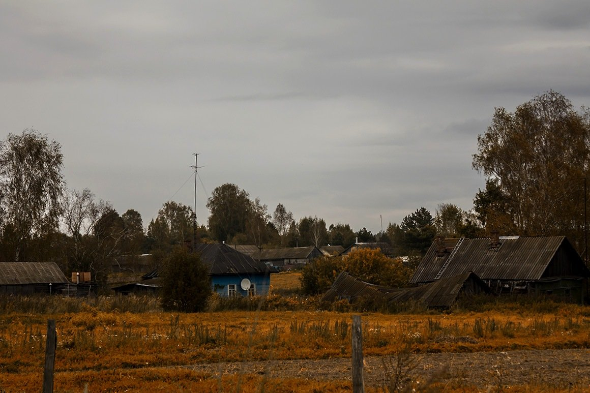 Деревня - Александр