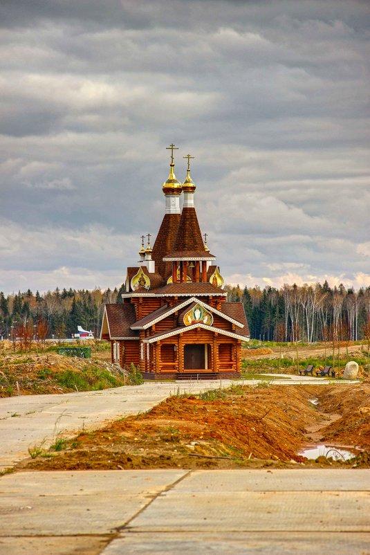 """Церковь в парке """"Патриот"""" - Владимир"""