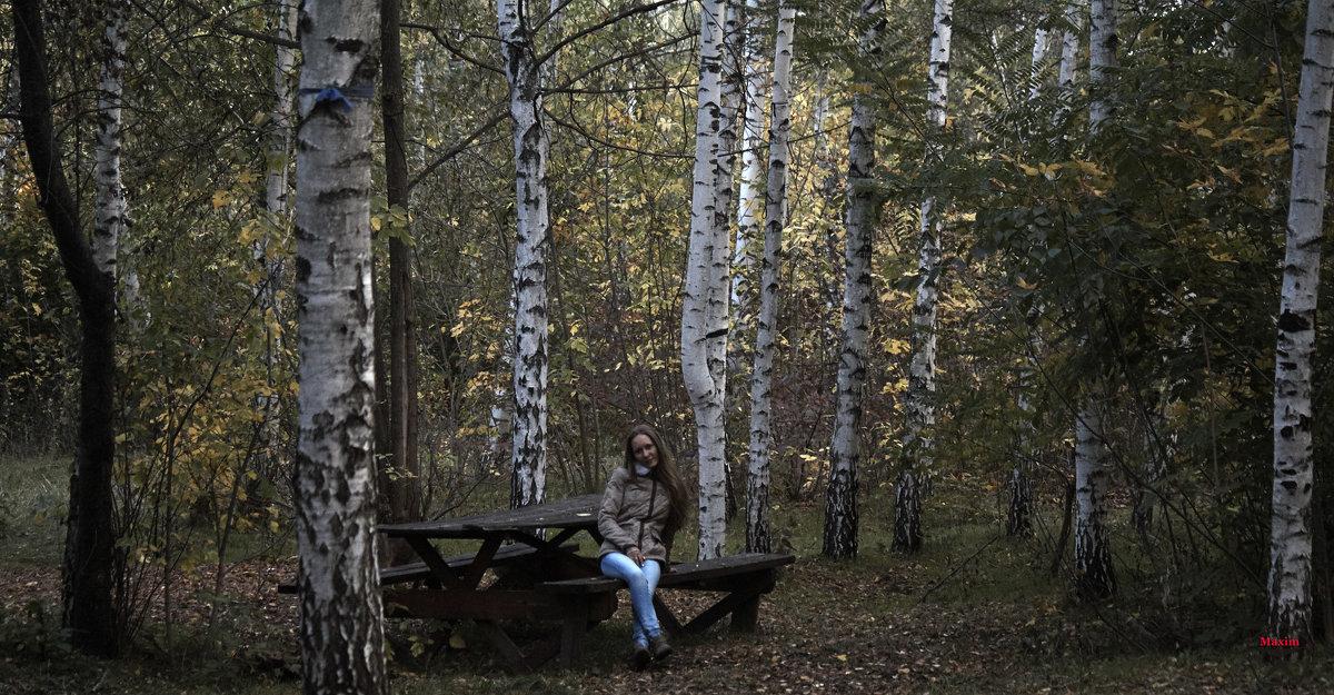 Оля Осень - Максим Миронов