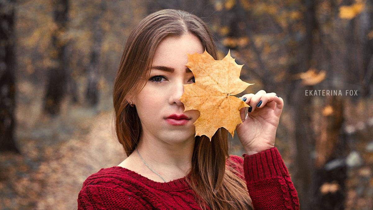 Осень - Екатерина Фокс