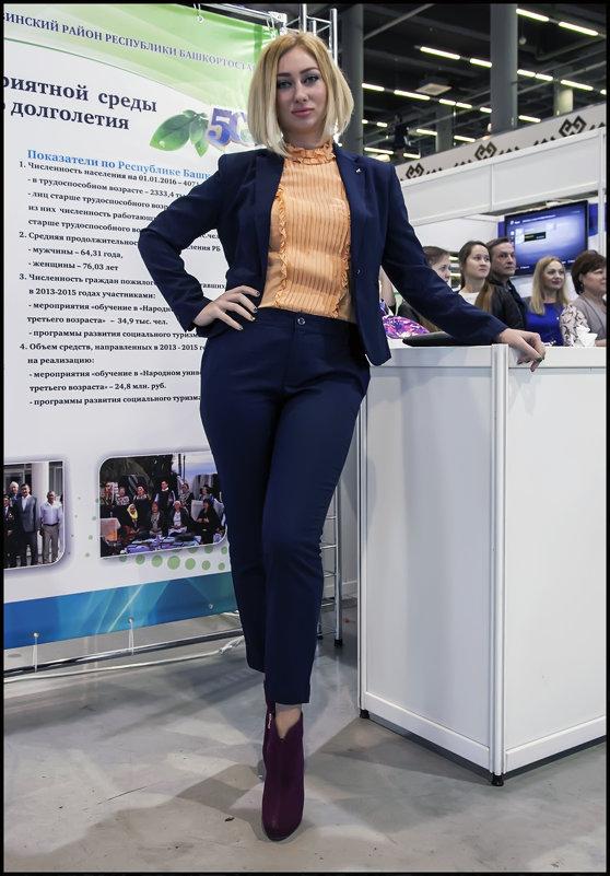 Сания-экс мисс Башкортостана - Алексей Патлах