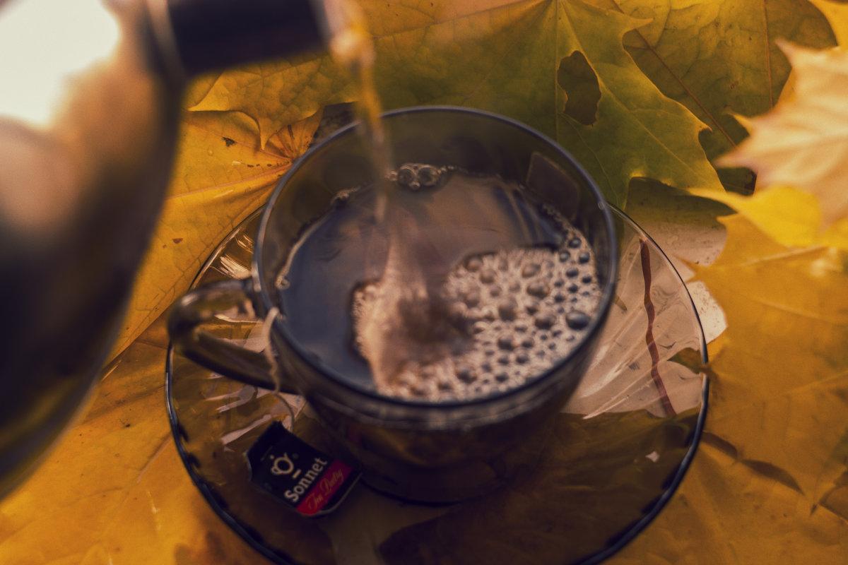 ароматный осенний чай - Любовь Потравных