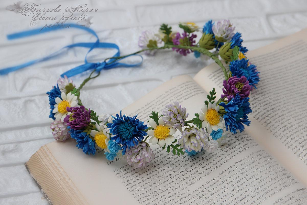 Полевые цветы.... - МАРИЯ БЫЧКОВА