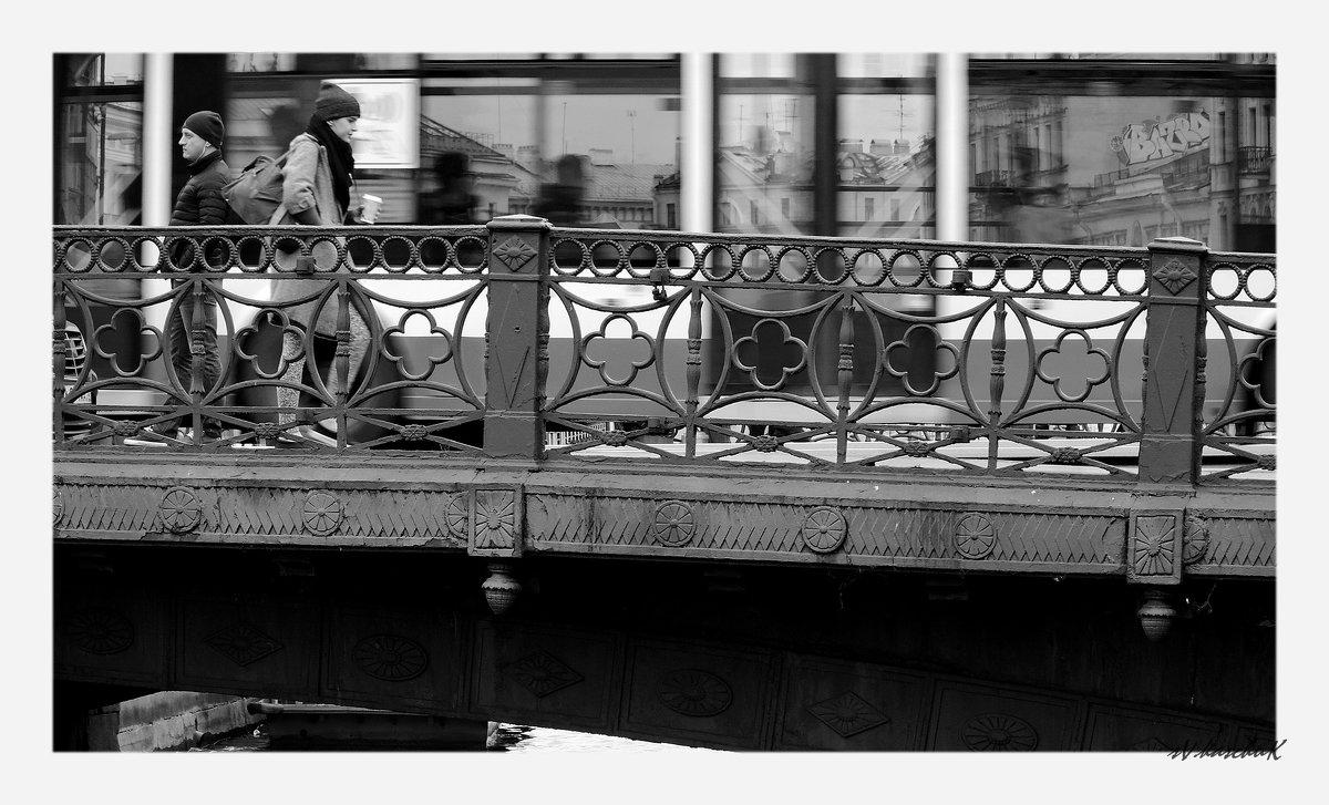 через Зелёный мост - sv.kaschuk
