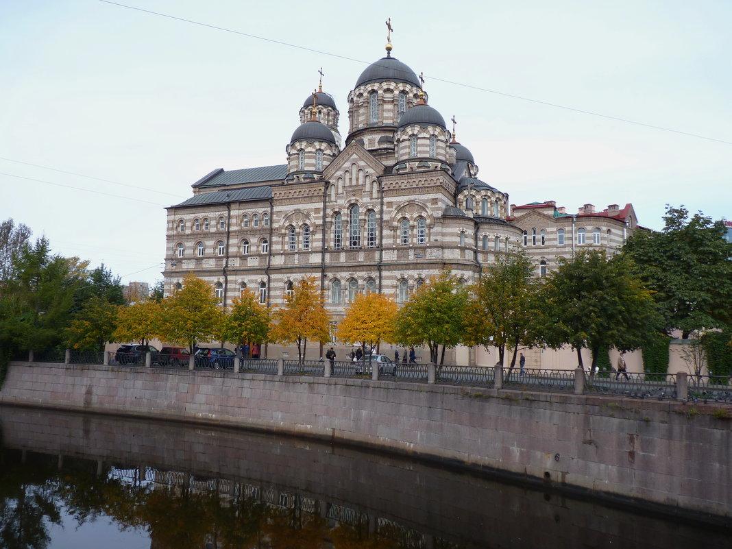 город Санкт-Петербург. ... Иоанновский ставропигиальный женский монастырь - Galina Leskova