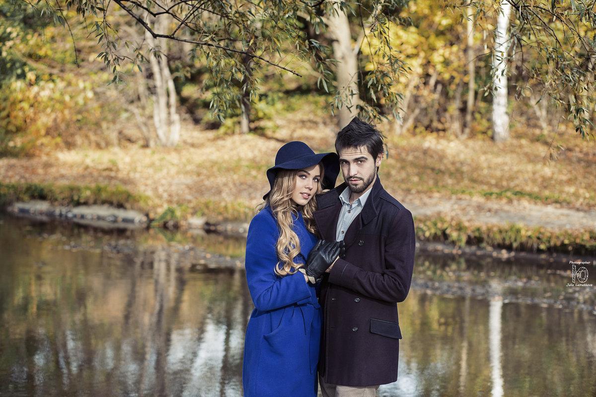 Анастасия и Александр - Юлия Лемехова