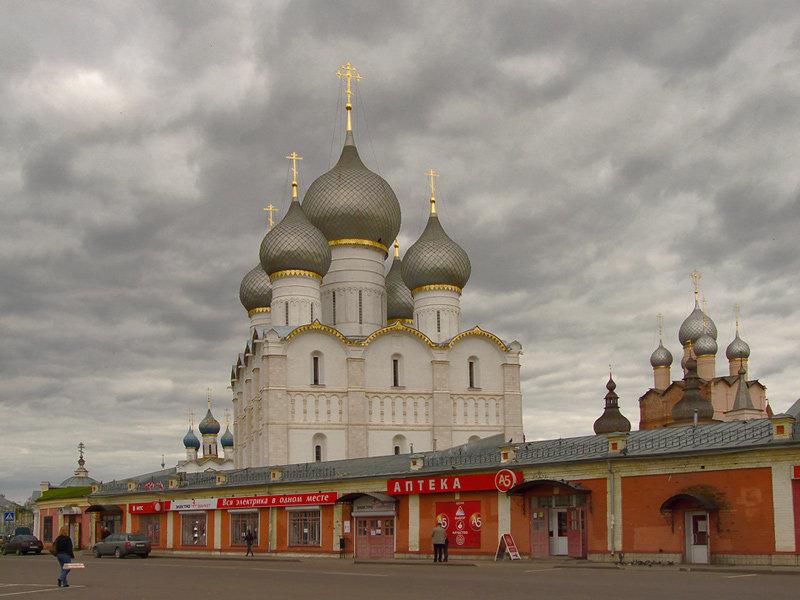 Город древний - Vera Ostroumova