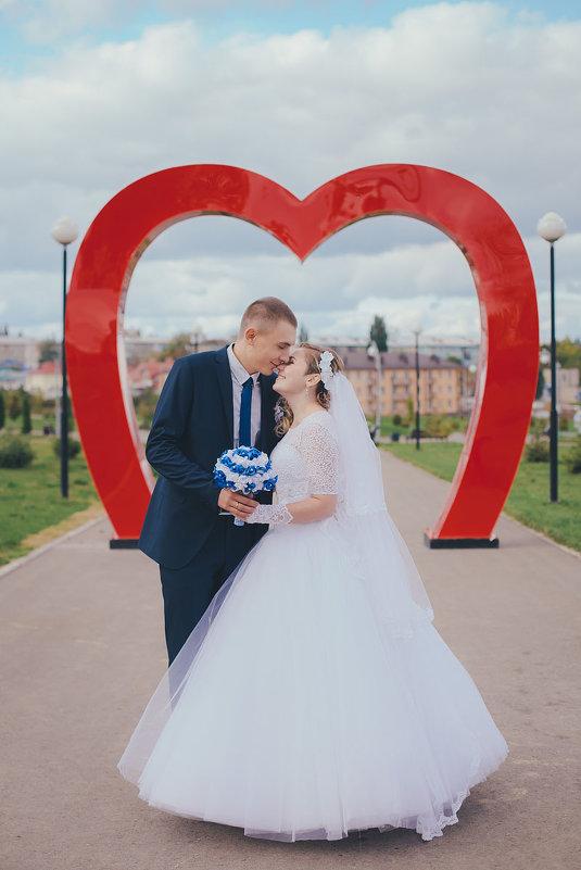Свадьба - Максим Калинин