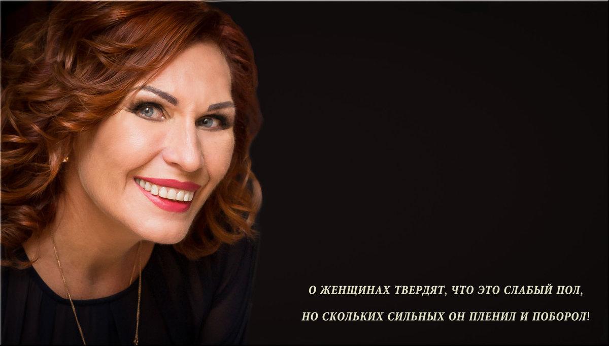 юбилей Ирина - Yulia Golub