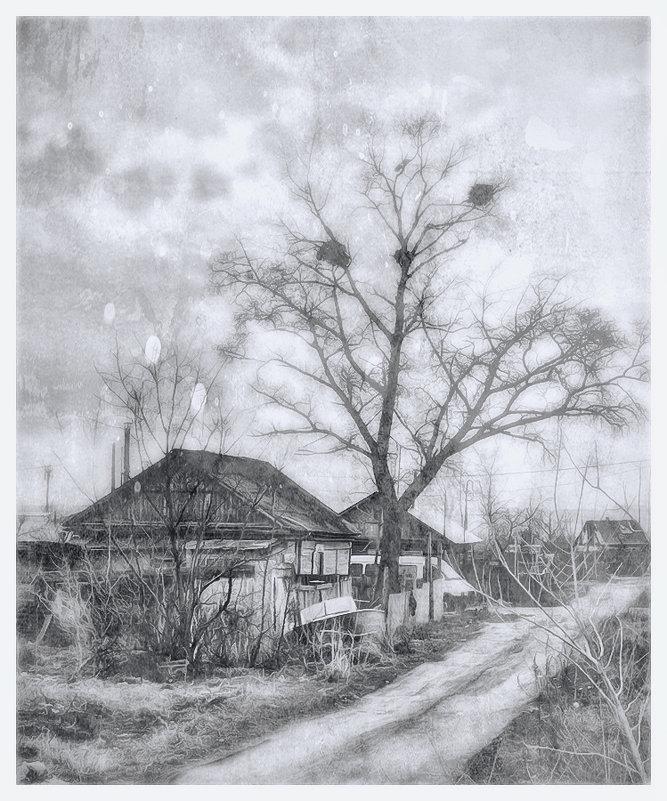 Домик на окраине - Людмила Фил