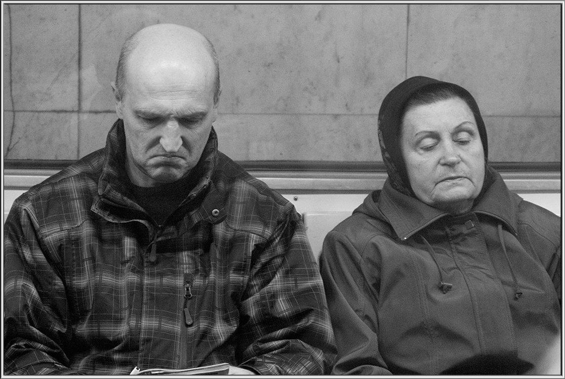Настроение метро - Михаил Розенберг