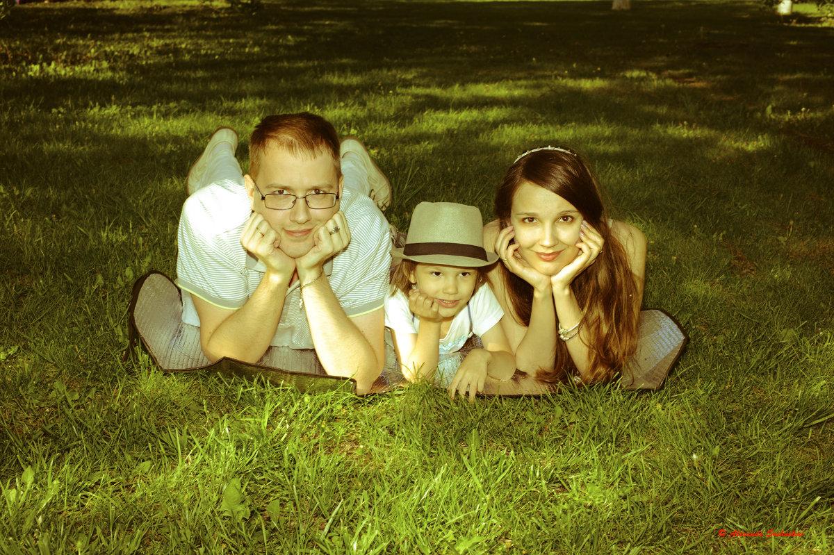 Наша дружная семья - Александр Сошников