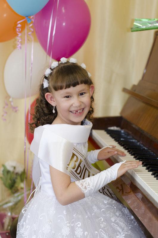 радость - Ольга Русакова