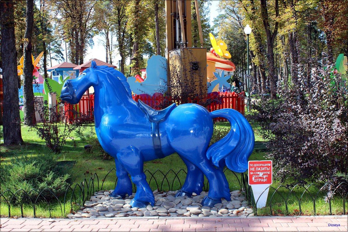 Лошадка в парке - Татьяна Пальчикова