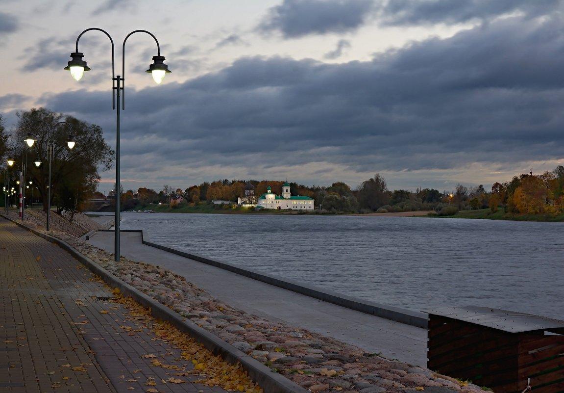 Осенний вечер - Константин