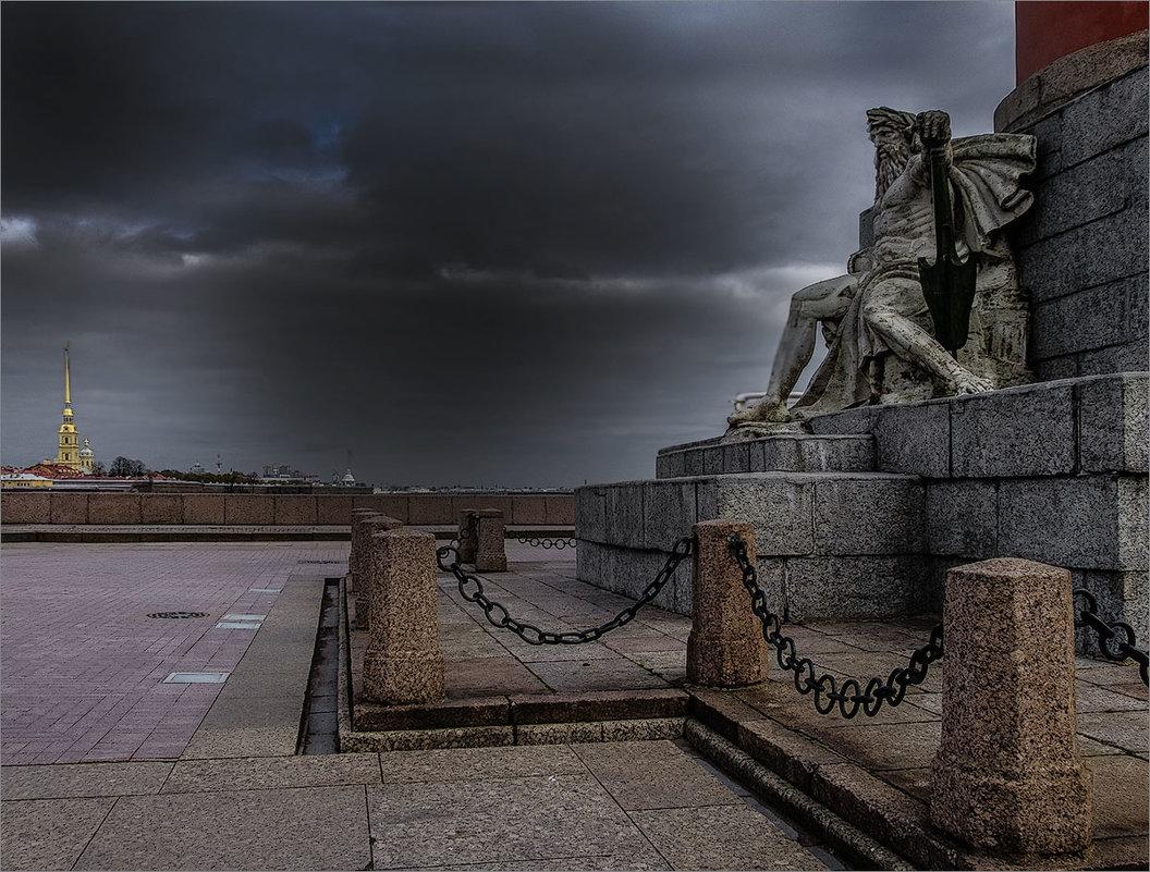 Город - Александр