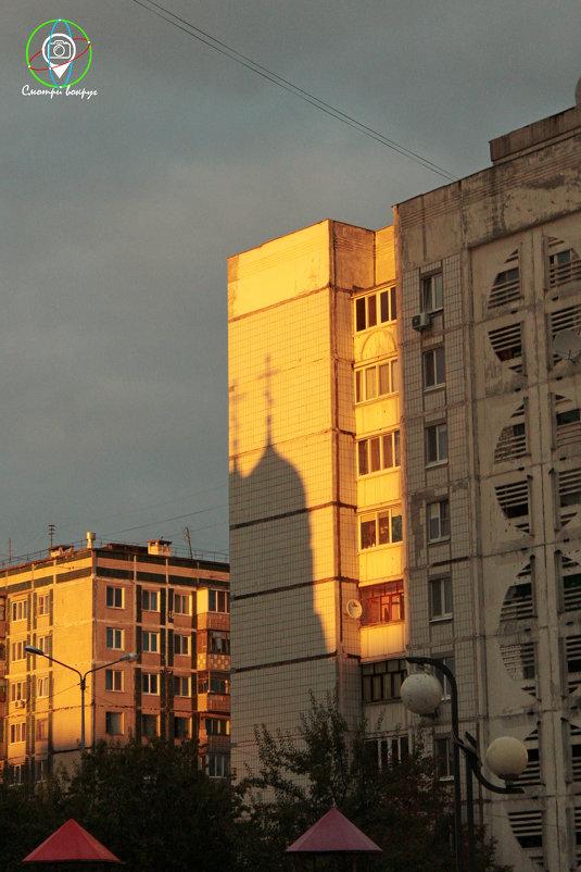 Тень - Валерий