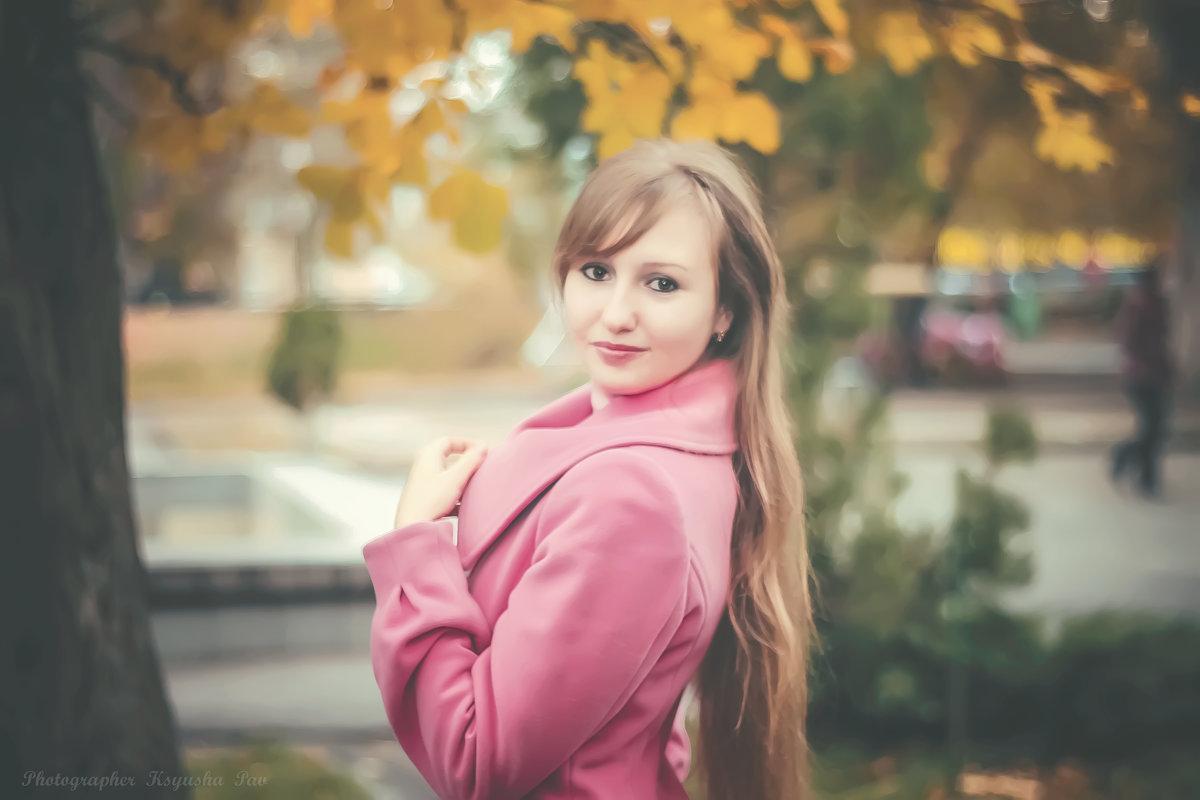 Екатерина - Ksyusha Pav