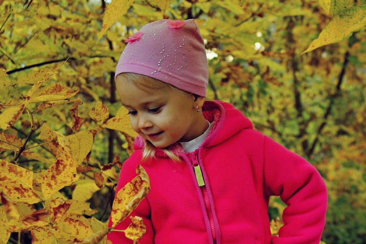 Девочка осень.... - владимир