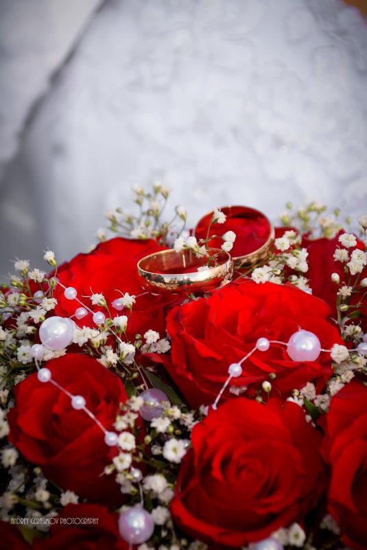ах эта свадьба... - Андрей Герасимов