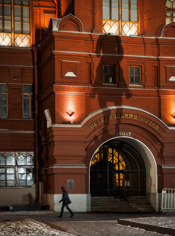 Ночь у музея - Константин Фролов