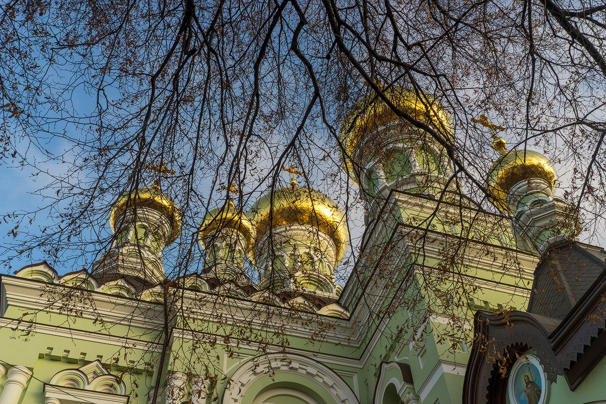 Купола в лучах осеннего солнца - Оксана Лада