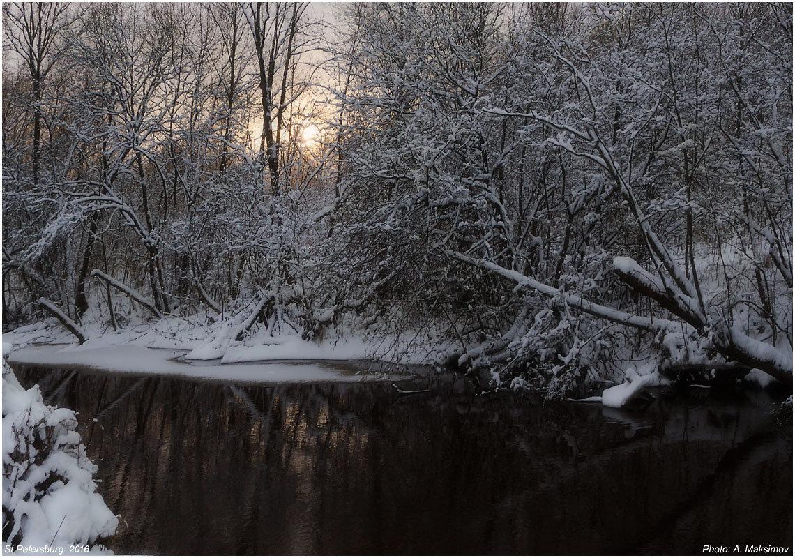 Зимний вечер - Александр Максимов