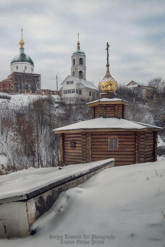 КАРАЧАРОВО - Sergey Komarov